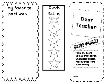 Dear Teacher Fun Fold