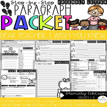 Dear Teacher, I Wish You Knew... Letter Paragraph Packet