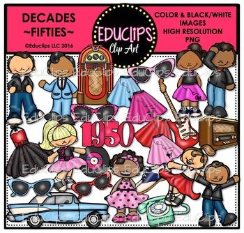 Decades - Fifties Clip Art Bundle {Educlips Clipart}