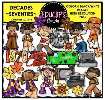 Decades - Seventies Clip Art Bundle {Educlips Clipart}