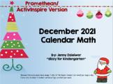 December 2018 Calendar for the Promethean Board (ActivBoard)