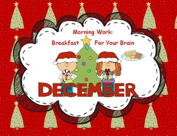 December 2nd Grade Common Core Morning Bell Work