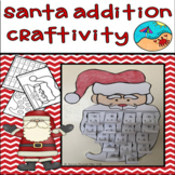 Christmas Math Worksheet:  Addition Craft