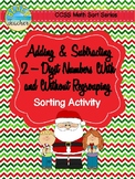 Christmas Adding and Subtracting With/Without Regrouping Sorting Activity & Game