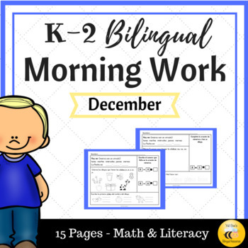 K-2 Bilingual Morning Work (December)