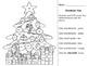 Kindergarten/ First - CVC December / Winter Activity