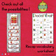 December - Christmas  - Word Wall Words and Puzzle Activity - Vocabulary