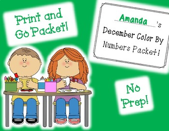 December Color By Numbers! PRINT AND GO!