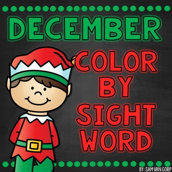 December Color by Sight Word