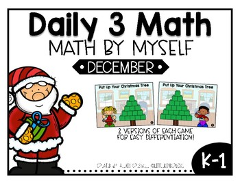 December Daily 3 Math by Myself Games