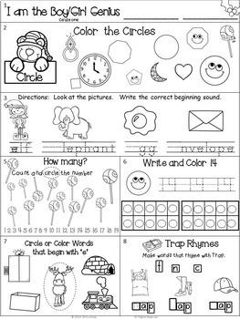 Homework: Kindergarten December Packet (Differentiated Winter)