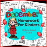 Homework: Kindergarten December Packet (PDF and New Digital Option)