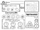 December Daily Literacy & Math Morning Work {Pre-K & Kindergarten} No Prep!