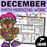 December Daily Math (2nd Grade) - Use for morning, homework or independent work