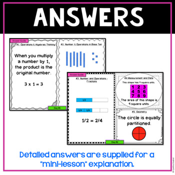 December Daily Math Spiral for 3rd Grade - Common Core No Prep