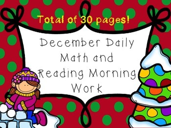 December Daily Math and Reading Morning Work/Homework - wi