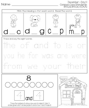 December Daily Work for Kindergarten Common Core (And More!) NO PREP Packet