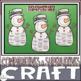 December ELA Craftivity Bundle