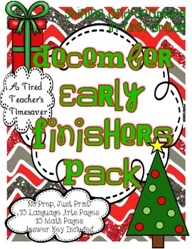 December Early Finishers Pack