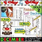 December FOLD ON THE BOLD (2nd Grade) Self Checking Math and Literacy Packet