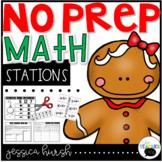 December Fact Fluency Activities