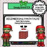 December First Grade Digital Daily Math Talks For GOOGLE SLIDES