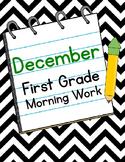 December First Grade Morning Work