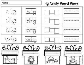 December Fun: CVC Word Work