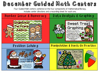 December Guided Math Centers