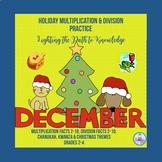 December Holiday Multiplication & Division Facts ( Grades 2-4 )