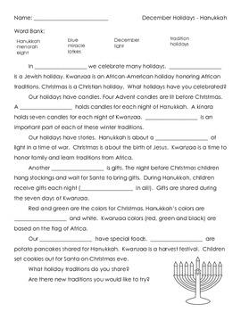 December Holiday Spelling