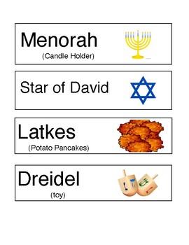 December Holiday Vocabulary