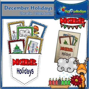 December Holidays Interactive Foldable Booklet