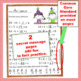 Christmas Holiday in December Math CCSS First Grade Just P