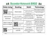 December Homework BINGO with QR Codes