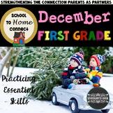 School To Home Connect First Grade December Homework