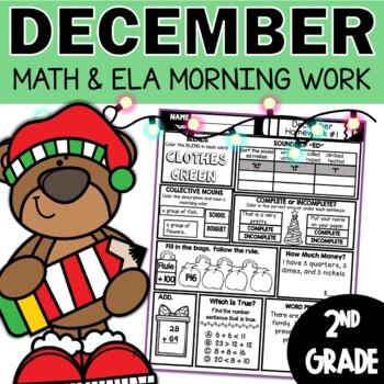 December Homework or Morning Work for 2nd Grade