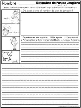 SPANISH December Journal Prompts