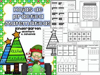 December KINDERGARTEN Math Practice in Spanish