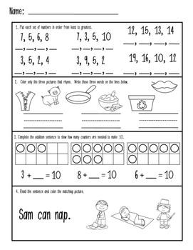 Mixed Practice Kindergarten Homework