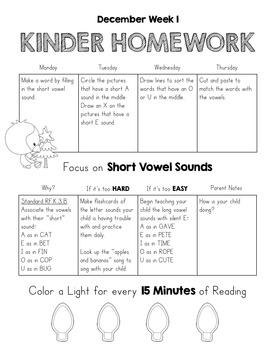 December Common Core Kindergarten Homework