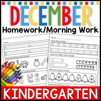 December Kindergarten Homework-Morning Work