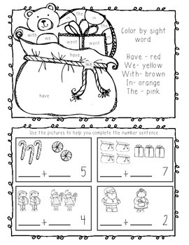 December Kindergarten Homework or Morning Work