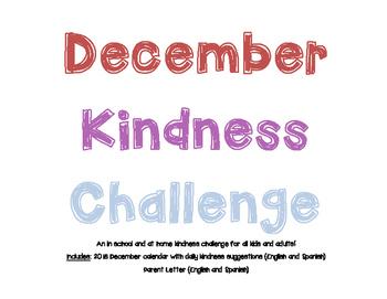 December Kindness Challenge *editable*
