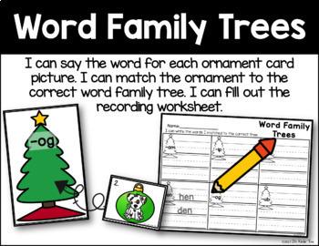 December Literacy Activities Bundle