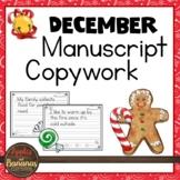 December Copywork - Manuscript Handwriting Practice