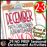 Christmas Math Activities | 2nd Grade 3rd Grade Math Challenges for December