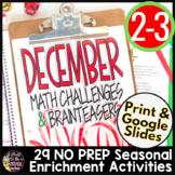 Christmas Math Activities | 2nd Grade 3rd Grade Math Challenges for December