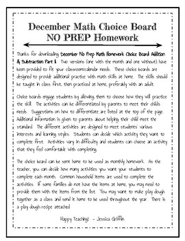 Math Homework Addition and Subtraction, NO PREP