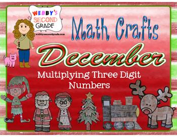 December Math Crafts Multiplying Three-Digit Numbers